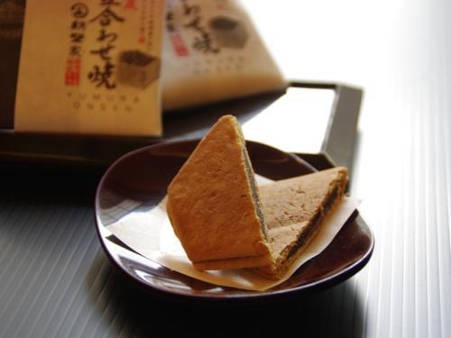 黒豆合わせ焼(10個入)